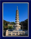 Bulbeopsa Buddhist Temple 불법사 - Korea