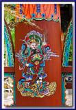 Vaishravana ~ Heavenly Guardian King of the North