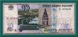 10 Ruble
