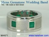 Mens Emerald Ring, Classic Emerald Gemstone Ring For Men MAN71