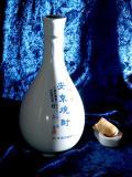 Sojo bottle
