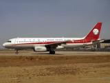 A320  B-2340