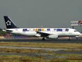 A320  F-ORMH