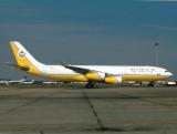 A340-200   V8-JP1