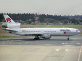 Japan Asia Airlines - JAA