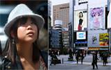 Nami Miyazaki - Advertsing triptych
