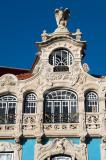 Casa do Major Pessoa (IIP)