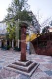 Pelourinho de Silves (Imóvel de Interesse Público)