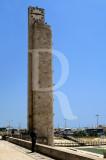 Torre do Relógio (Imóvel de Interesse Municipal)