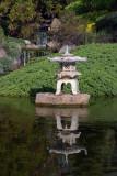 Japanese Gardens, Cowra