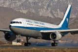 A300 Ariana Afghan YA-BAB