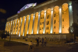 Parliament of Georgia