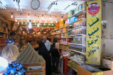 Jerusalem: Judy shopping in an indoor Arab market in the Muslim Quarter of the Old City.