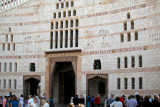 Nazareth: The front of the Basilica of the Annunciation. Gabriel's announcement to Mary occurred here.