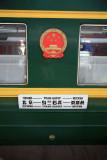 Trans-Mongolian-Siberian Railway 2008