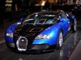 Bugatti Veyron 16.4 ($1.2 Million) - Click on photo for more info