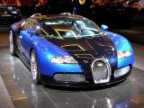 Bugatti Veyron 16.4 ($1.2 Million)
