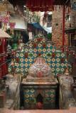 Mosaic Shrine Kathmandu Street