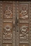 Carved Door Janabaha