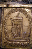 Metal Panel at Janabaha