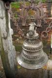 Bell at Pashupatinath