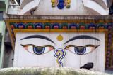 Eyes of the Primordial Buddha Kathesimbhu