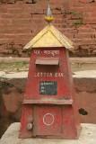 Letter Box in Kathmandu