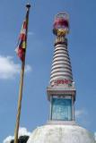 Top of Whitewashed Stupa Kathmandu