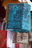 Paper Lightshades for Sale Bhaktapur