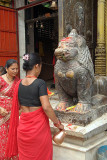 Women Annointing Fu at Chobar Temple