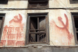 Communist Signs on Wall Kirtipur