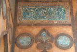 Islamic Writing on the Wall Bahid Shahi Tombs Bidar