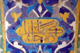 Mosaic of Islamic Writing Bidar Fort