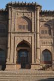 Archaeological Museum Bijapur