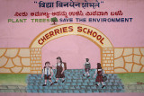 Environmentally Friendly School