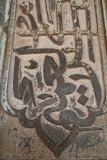 Islamic Writing Ibrahim Rouza
