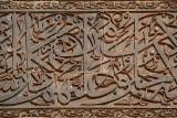 Islamic Tiles on the Choukhandi Tomb at Ashtur