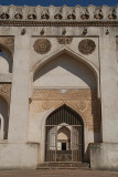 Entrance to Choukhandi Tomb at Ashtur