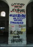 Graffitized