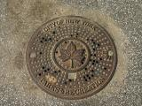 City of New York Parks & Recreation Marker - Mercer Street Playground