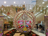 Foo Sing Jewelry Store with Year of the Rat Decoration