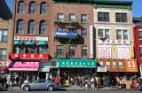 Businesses near Bayard Street
