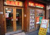 Pho Tu Do Vietnamese Restaurant near Grand Street