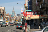 Bowery Uptown View from Delancey Street