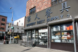 Bowery Restaurant Supply