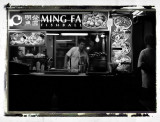 MING FA  FISHBALL  since 1946