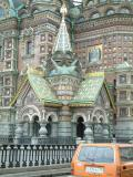 A small part of the Church on Spilled Blood