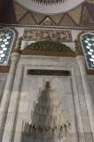 Konya sept 2008 3765.jpg