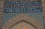 Konya sept 2008 4090.jpg