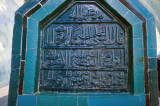 Konya sept 2008 4532.jpg